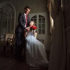 Wedding photographer Kirill Kuznecov (Kukirill). Photo of 02.08.2016