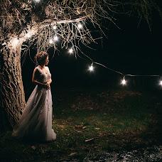 Wedding photographer Vladislav Matveev (MatveevVL). Photo of 14.07.2017