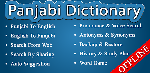 English Punjabi Dictionary - Apps on Google Play