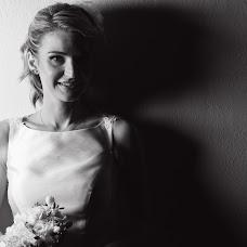 Φωτογράφος γάμων Athanasios Mpampakis (studio31). Φωτογραφία: 09.10.2018