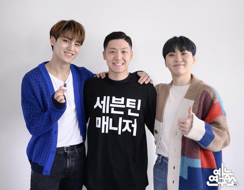 seventeen mingyu seungkwan manager jeon