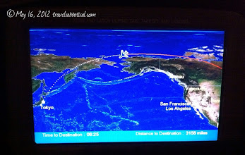 Photo: On board flight info - Dulles to Narita.