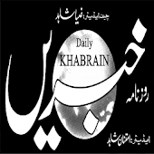 Daily Khabrain / Channel Five