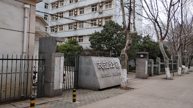 Photo: The Friendship residence for foreign students