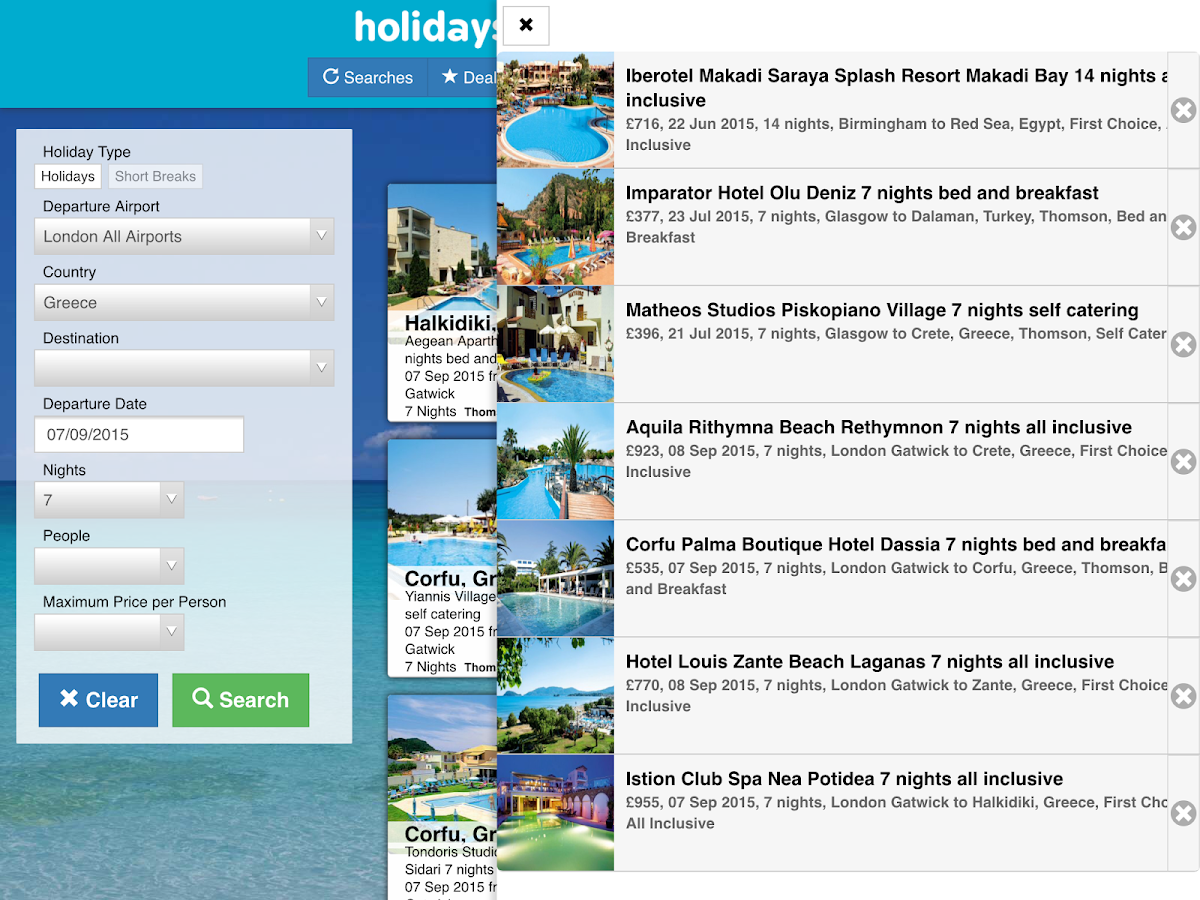 Holiday Search Engine- screenshot