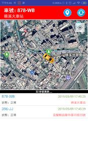 App 佛大校車 - 佛光大學校車即時資訊 APK for Windows Phone