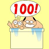 Bath Counting 100