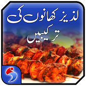Pakistani recipes - Urdu Cooking Book offline