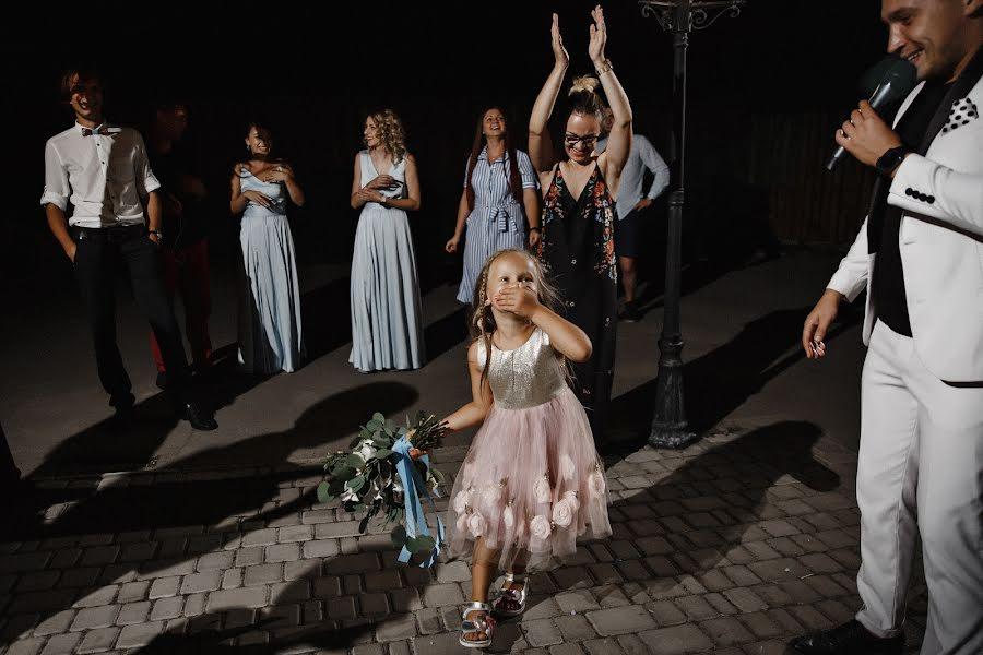 Wedding photographer Ekaterina Zamlelaya (KatyZamlelaya). Photo of 07.07.2020