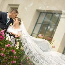 Wedding photographer Laďka Skopalová (ladkaskopalova). Photo of 23.07.2017