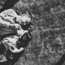 Wedding photographer Yulya Nikolskaya (Juliamore). Photo of 13.10.2015