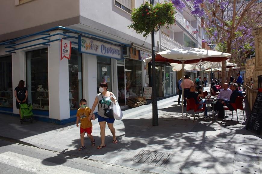 Plaza San Pedro.