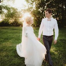 Wedding photographer Arina Miloserdova (MiloserdovaArin). Photo of 19.11.2016