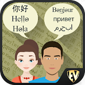 World Languages Learner