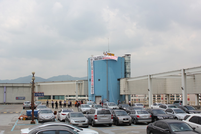 терминал Соннам