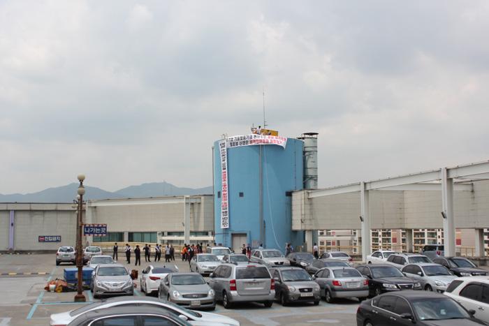 seongnam terminal