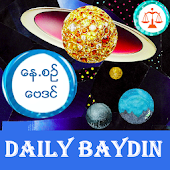 Myanmar Astrology