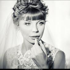 Wedding photographer Masha Shamash (shamash). Photo of 15.02.2013