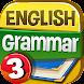 English Grammar Test Level 3