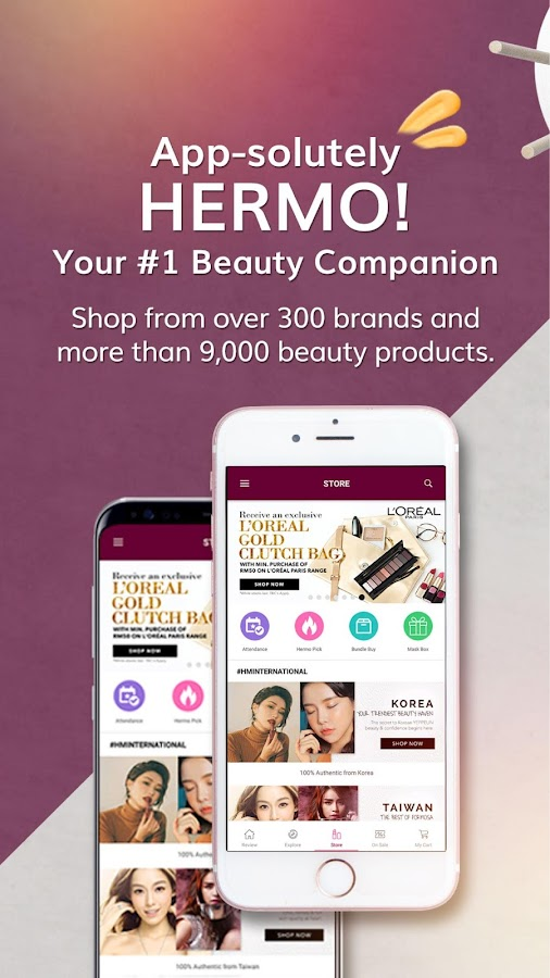 Hermo - Beauty Shopping- screenshot