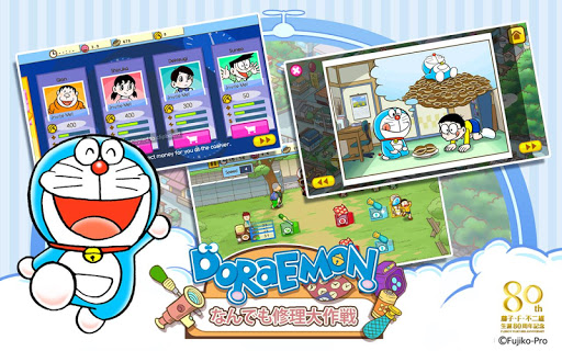 Doraemon Repair Shop u0635u0648u0631 2