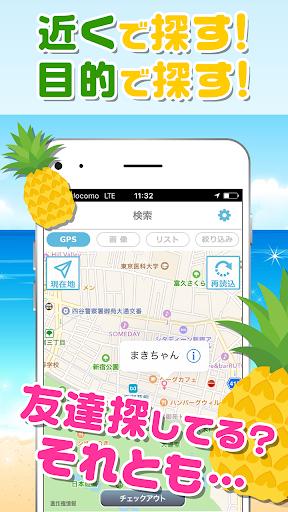 玩免費遊戲APP|下載友達探しのSNS[カンパイパイン]無料登録の出会いチャット app不用錢|硬是要APP