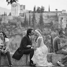 Wedding photographer Raquel Caparrós (raquelcaparros). Photo of 06.07.2015
