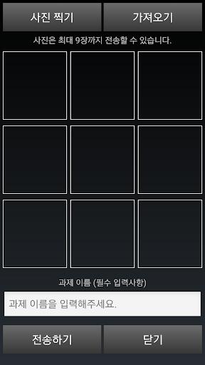 Download uc8fcuc18cuc5f0uc5b4ud559uc6d0 5.1 2