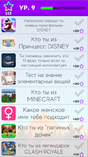 u0422u0435u0441u0442u044b: u041au0442u043e u0442u044b? 1.8.1 Screenshots 3
