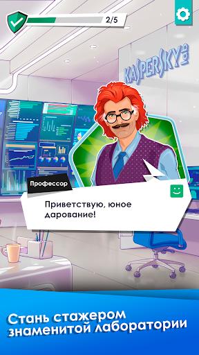 Трансформеры: Бамблби. Защитник screenshot 6