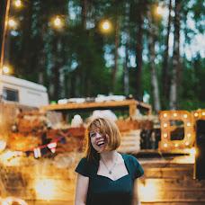 Wedding photographer Kseniya Chernaya (Elektrofoto). Photo of 13.12.2015