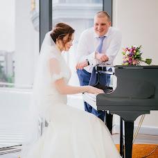 Wedding photographer Andrey Semenov (ochkarik96). Photo of 10.11.2017
