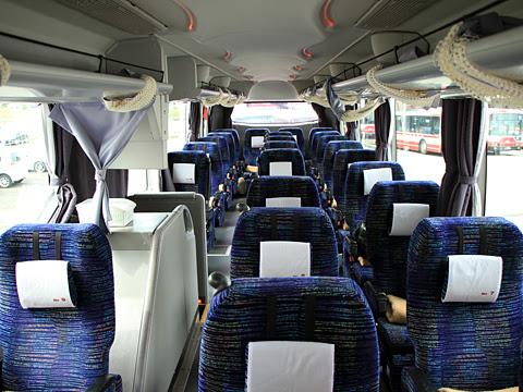 北海道中央バス「ドリーミントオホーツク号」 3948 車内