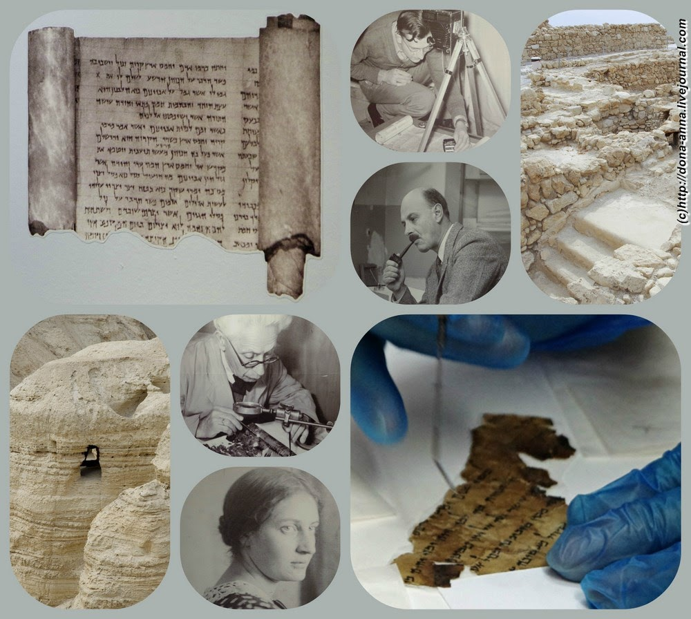 Kumran-collage-a