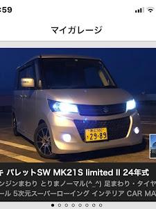 パレットSW MK21S limited II 24年式のカスタム事例画像 ちいの助 (CarTuneFriends❄)さんの2018年12月22日23:06の投稿
