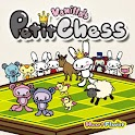 Vanilla's Petit Chess icon