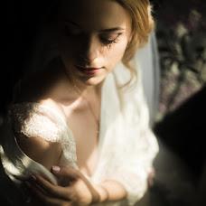 Wedding photographer Aleksandra Vorobey (AlexSamoylova). Photo of 17.08.2015