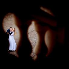 Wedding photographer Magdalena Korzeń (korze). Photo of 26.02.2018