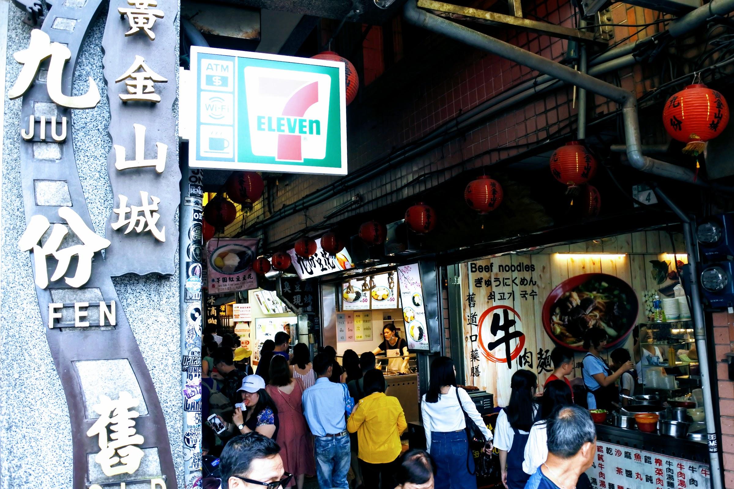 Visiting Jiu Fen Old Street