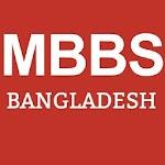 MBBS BANGLADESH Icon