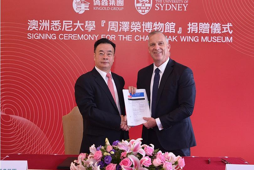 The billionaire who donated $20 million to Sydney's UTS has now gifted $15  million to Sydney Uni | Business Insider