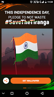 Tiranga- screenshot thumbnail