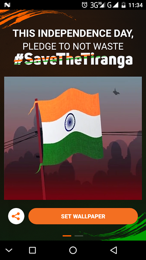 Tiranga- screenshot