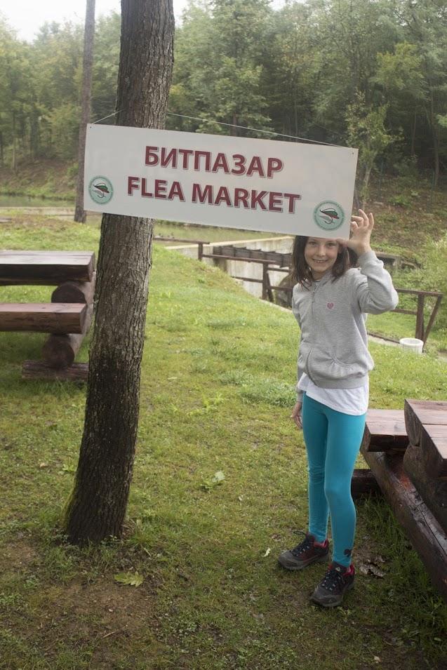 Бит - пазар
