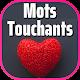 Mots Touchants Le Coeur En Images Download for PC Windows 10/8/7
