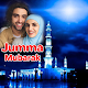 Jumma Mubarak Frames for PC-Windows 7,8,10 and Mac