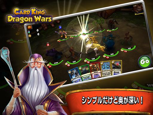 カードキング: Dragon Wars