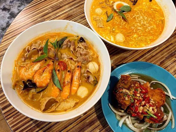 山豬林shanzhulin· 泰式料理