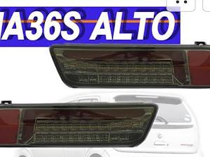 アルトワークス HA36S のカスタム事例画像 SETNさんの2019年01月19日14:28の投稿