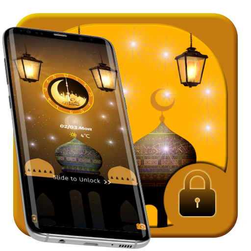 Islamic ramadan theme